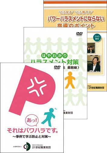 DVD_jacket3.jpg